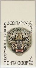 RUSSIA SOWJETUNION 1984 5358 U 5228 IMPERF Snow Leopard 120th Ann Moscow Zoo MNH