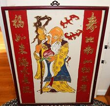 HUGE VINTAGE CHINESE MAN WITH CANE ORIGINAL ACRYLIC ON WOOD BOARD PAINTING