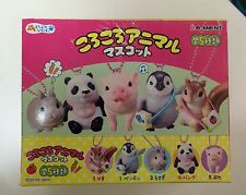 Re-Ment Miniature Koro Koro Animal Mascot Chains  2011 Full set of 10 pcs Rare