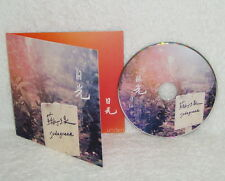 Sodagreen Daylight of Spring Taiwan 4-track Promo CD