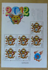 CHINA 2012-1 Mini S/S Lunar New Year of DRAGON stamps Zodiac 龍