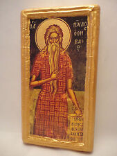 Saint Paul of Thebes Rare Greek Eastern Orthodox Religious Icon Art on Real Wood