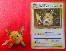 Japanese Raichu Pokemon toy figure with Japanese Foil Card