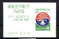Corea del Sud Michel numero blocco 143 post freschi (interno: 50)