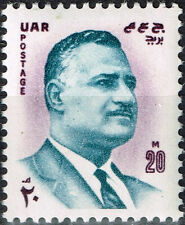 Egypt President Nasser death after defeat in 1967 Six-Day War memory stamp MLH