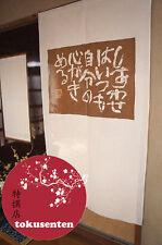 NOREN Traditionnel AIDA MITSUO Japanese Japonais Rideaux Fabriqué au Japon NEUF
