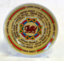 Celtic pattern Welsh Dragon DECORATIVE PLATE, Wales / Cymru, (includes stand)