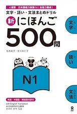 SHIN NIHONGO 500 MON JLPT N1 Grammar Kanji Vocabulary Drill Nihongo So-Matome