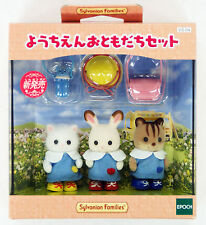 JP Sylvanian Families VS-04 Kindergarten Friends Dolls & Costumes Set