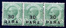 LEVANTE COSTANTINOPOLI 1922 - 30 Para'  VARIETA'  su cent. 5 nuovo **