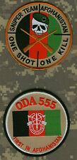 JSOC ELITE SPECIAL WARFARE GREEN BERETS SFG INSIGNIA: ODA 555 - SNIPER TEAM