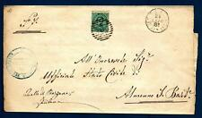 ITALIA - Regno - 1881 - Da Almenno S.S. a Almenno - 5 c. - Effigie di Umberto I