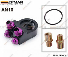 EPMAN RACING UNIVERSAL OIL FILTER COOLER SANDWICH PLATE 4 PORT ADAPTER AN10