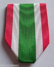 ITALIE: Ruban NEUF plié pour la médaille militaire de l'Unité Italienne.