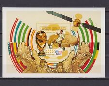 s6631) CENTRAFRICAINE REP 1994 MNH** WC Football'94-CM Calcio BF IMPERF