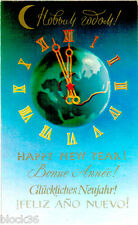 1974 Russian NEW YEAR card GREETINGS in 5 Languages: R - E - F - G - S