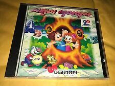 Japanese? Korean? Chinese? English DR. KID Learn Childrens Learning CD