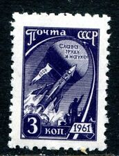 RUSSIA 1961 SPACE ROCKET STAMP - $2.50 VALUE!