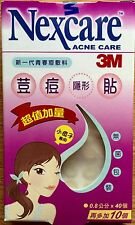 3M NEXCARE-UK SUPPLY- Acne,Spots,Pimples,Zits-Very Effective 40 +10 Patches.WOW!