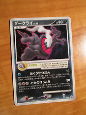 EX JAPANESE Pokemon DARKRAI Card Promo 046/DP-P Movie Commemoration Value Pack