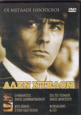 MORT D' UN POURRI  + BORSALINO & CO  Alain Delon 4 MOVIES 2 X DVD SEALED