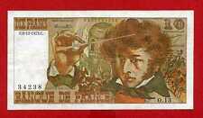 (Ref: O.13) 10 NF BERLIOZ  6/12/1973 ALPHABET  RARE  (TTB)
