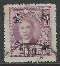 CHINA 1949 10c on $6000 Fukien Silver Yuan schg VF used, Chan#S52 (SG#1304)