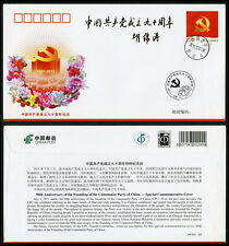 CHINA 2011 PFTN-68 90th Anniversary of Founding Communist Party of China CC/FDC