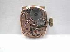 Antique Lds Omega Watch Movement 17 jewels. # 484.