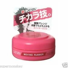 GATSBY MOVING RUBBER HAIR WAX SPIKY EDGE MINI 15g MADE IN JAPAN