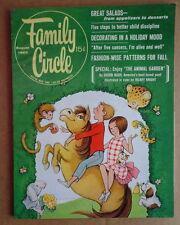 FAMILY CIRCLE magazine August 1965 Animal Garden OGDEN NASH-Coca Cola COKE AD