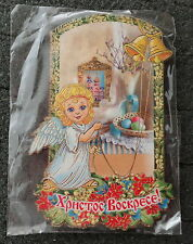 "a little angel Russian  Wooden Easter Magnet ""Christ Is Risen""4""x2 1/2"" #8"