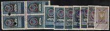 Poland small set of used revenue stamps.          Lot 042615