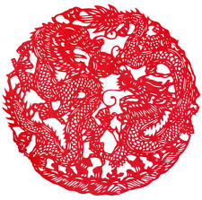 Chinese Gifts Chinese Paper Cuts - Twin Dragons / Traditional Chinese Dragon Art