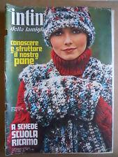 INTIMITA' n°1598 1976  con inserti [GS50]