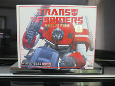 Transformers G1 Takara Book Collection 0 Covoy / Optimus Prime Ex displayed SALE