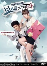 Protect the Boss Korean Drama (4DVDs) Excellent English & Quality!