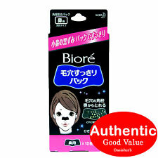KAO Biore Pore Lady Woman Cleansing Nose Strips BLACK Pore Pack 10's (New!)
