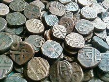 ★CHATRAPATI SHIVAJI COPPER COINS - SHIVRAI ★1 COIN ★