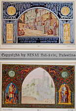 1930 Palestine 10 RABAN POSTCARDS Jewish BEZALEL ART Bible ISRAEL SIGHTS Judaica