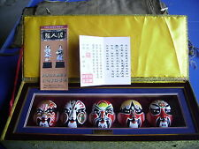 grand coffret de 6 masques chinois opera mask vintage