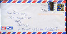 New Zealand 2010 Cover To England #C14919
