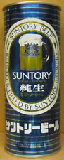 SUNTORY REAL DRAFT BEER 1000ml, no.1554 empty ss Japanese Beer CAN, JAPAN, BO 1+