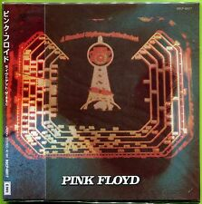 Pink Floyd BBC SESSIONS '71 (Presented by John Peel) Japan mini LP CD Sealed