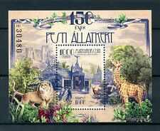 Hungary 2016 MNH Budapest Zoo 1v M/S Lions Giraffes Wild Animals Stamps