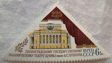 Russia Stamp 1981 Scott 4969 A2360  Mint MNH