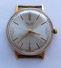 POLJOT 1970-75 USSR VINTAGE WATCH 17 JEWELS  AU 20  VERY RARE