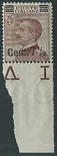 1923-27 REGNO EFFIGIE SOPRASTAMPATO 7 1/2 SU 85 CENT II TIPO MNH ** - T40-2