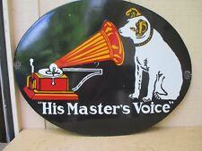 "Vintage RCA 1930's Victor ""His Masters Voice"" Porcelain Oval Sign"