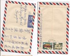 China A/M cover to Singapore 1974 2F + 50F with letter (bau)